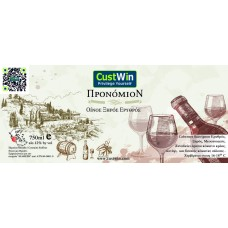 CUSTWIN WINE PRONOMION (RED DRY)