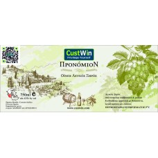 CUSTWIN WINE PRONOMION (WHITE DRY)